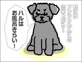 Bl_081102_04_2
